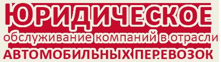 title_ru